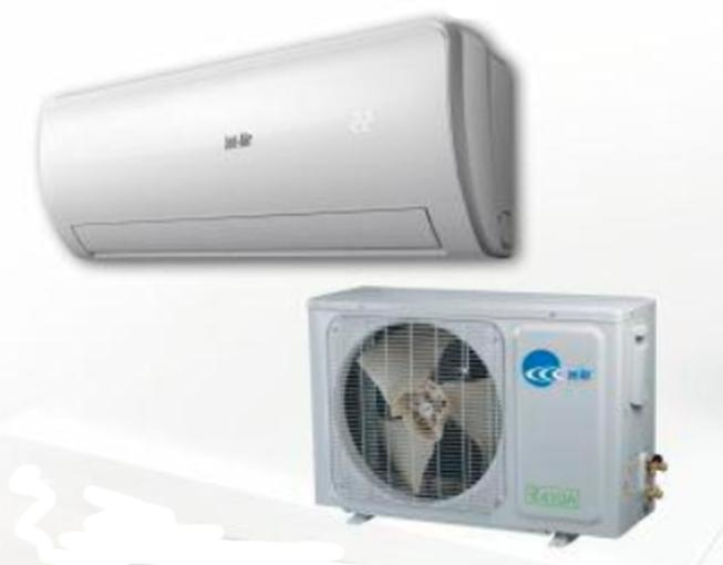 LFI Libery Series Inverter Jet-Air | Caravan Fitment Centre