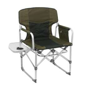 Ranger Compact Chair - XH409