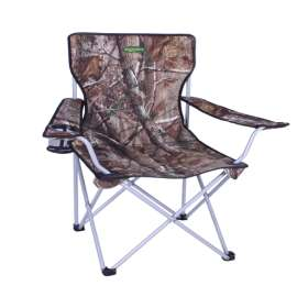 Camo Spider Chair – XH302CAMO
